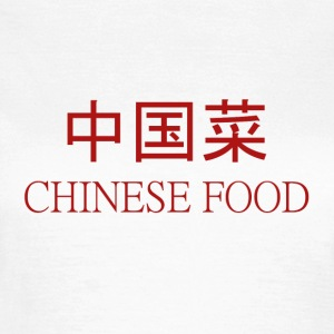 CHINESE FOOD Tee shirts - T-shirt Femme