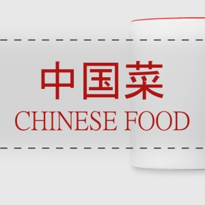 CHINESE FOOD Bouteilles et Tasses - Tasse panorama