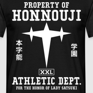 Property Of Honnouji Athletics Dept. T-Shirts - Men's T-Shirt