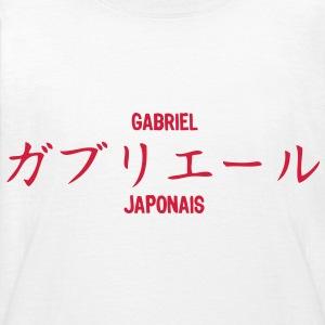 cadeaux pr nom gabriel commander en ligne spreadshirt. Black Bedroom Furniture Sets. Home Design Ideas