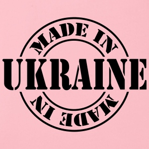 made_in_ukraine_m1 Accessoires - Baby Bio-Kurzarm-Body