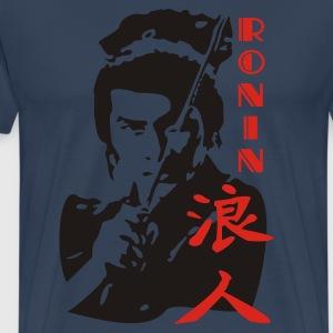 suchbegriff 39 ronin 39 t shirts online bestellen spreadshirt. Black Bedroom Furniture Sets. Home Design Ideas