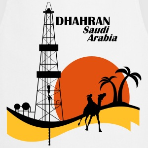 Oil Rig Saudi Arabia Middle East - Cooking Apron