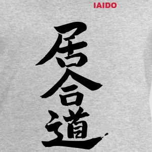 IAIDO - martial arts collection - Men's Sweatshirt by Stanley & Stella