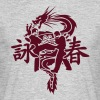 Ving Tsun Fight Scene Dragon uni T-Shirts - Männer T-Shirt