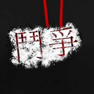 Fight in Chinese - Contrast hoodie
