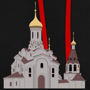 Orthodox Church - Contrast Colour Hoodie
