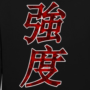 Strength In Chinese - Contrast hoodie