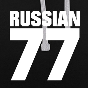 77 Russie - Sweat-shirt contraste