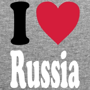 I love Russia (Alle Farben!) - Jersey-Beanie
