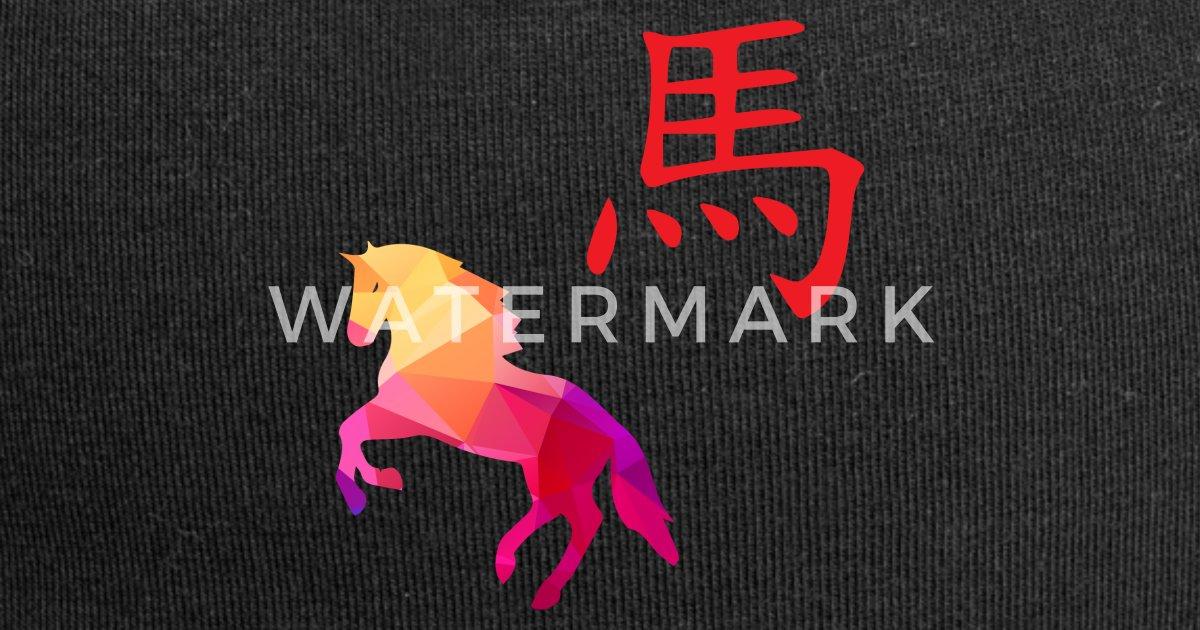 chinesisches sternzeichen pferd 1990