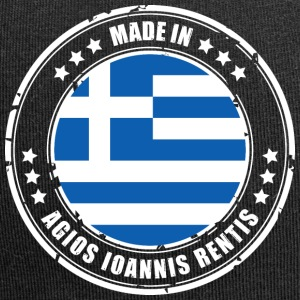 MADE IN Agios IOANNIS RENTIS - Jersey-pipo