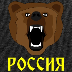 Russian Bear / Russia / Россия / Медвед - Jersey Beanie