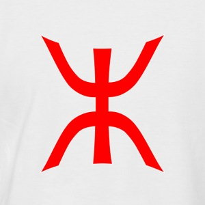 Amazigh - T-shirt baseball manches courtes Homme
