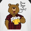 Grrr Beer and Bear - T-shirt baseball manches courtes Homme
