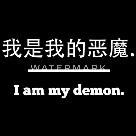 I Am My Demon Chinesische Zeichen Tumblr Turnbeutel