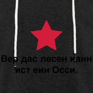 Whoever can read this is an Ossi. East Germany 89 - Light Unisex Sweatshirt Hoodie