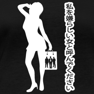 japanx wite - T-shirt manches longues bio Stanley & Stella Femme