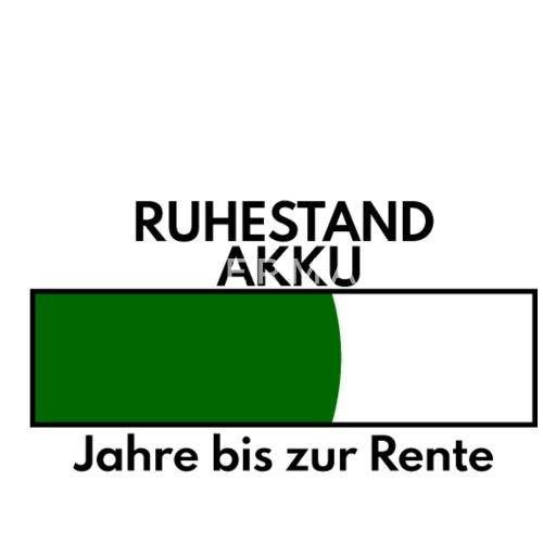 Lustige Spruche Rente Ruhestand Akku Jahre Buttons Klein Spreadshirt