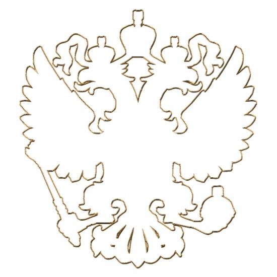 gold russisch
