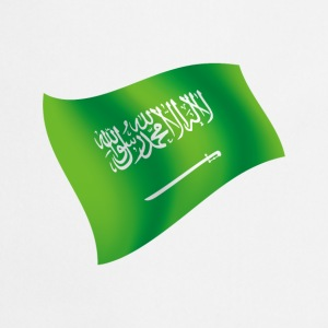 Saudi Arabia Riyadh SAU FLagge flag national colors - Cooking Apron
