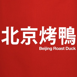 Chinese - Beijing Roast Duck - Cooking Apron