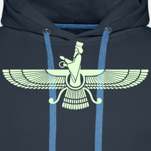 Faravahar, Zarathustra, Symbol of Higher Spirit