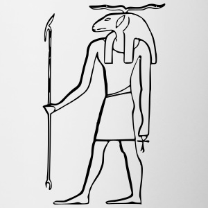 Ancient Egyptian God - Contrasting Mug