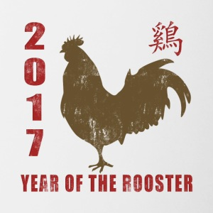 2017 Year of The Rooster - Contrasting Mug