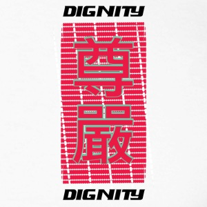 Dignity in Chinese characters - Men's Long Sleeve Baseball T-Shirt