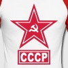 communist symbol - Men's Long Sleeve Baseball T-Shirt