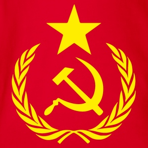 Communist Hammer Sickle - Organic Short-sleeved Baby Bodysuit