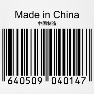 Made in China - Baby bio-rompertje met korte mouwen