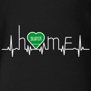 i love home homeland Saudi Arabia - Organic Short-sleeved Baby Bodysuit