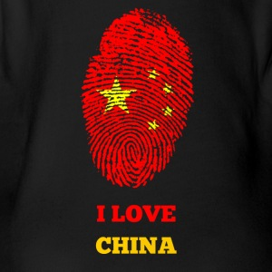 I LOVE CHINA FINGERABDRUCK T-SHIRT - Baby Bio-Kurzarm-Body