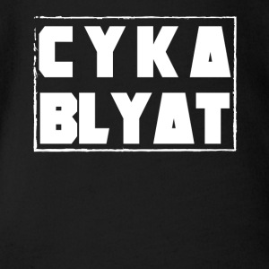 CYKA BLYAT RUSSE GAMING SCENE FUNNY - Body bébé bio manches courtes