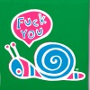Fuck you snail Fun Humor Sex Provocative - Tygväska