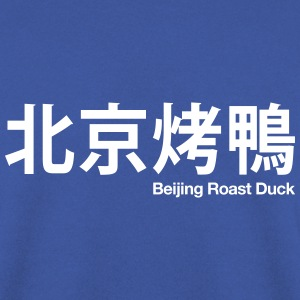 Chinees - Peking Roast Duck - Mannen sweater