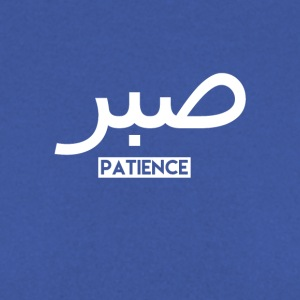 patience - Men's Sweatshirt