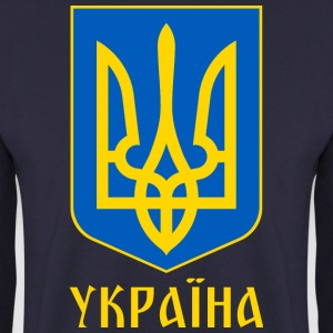 UKRAINE - Herre sweater