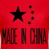 Made in China - Vrouwen T-shirt