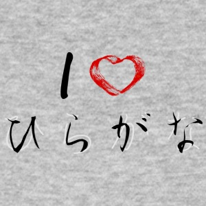WonderLang - I Love Hiragana (strokes) - Men's Organic T-shirt