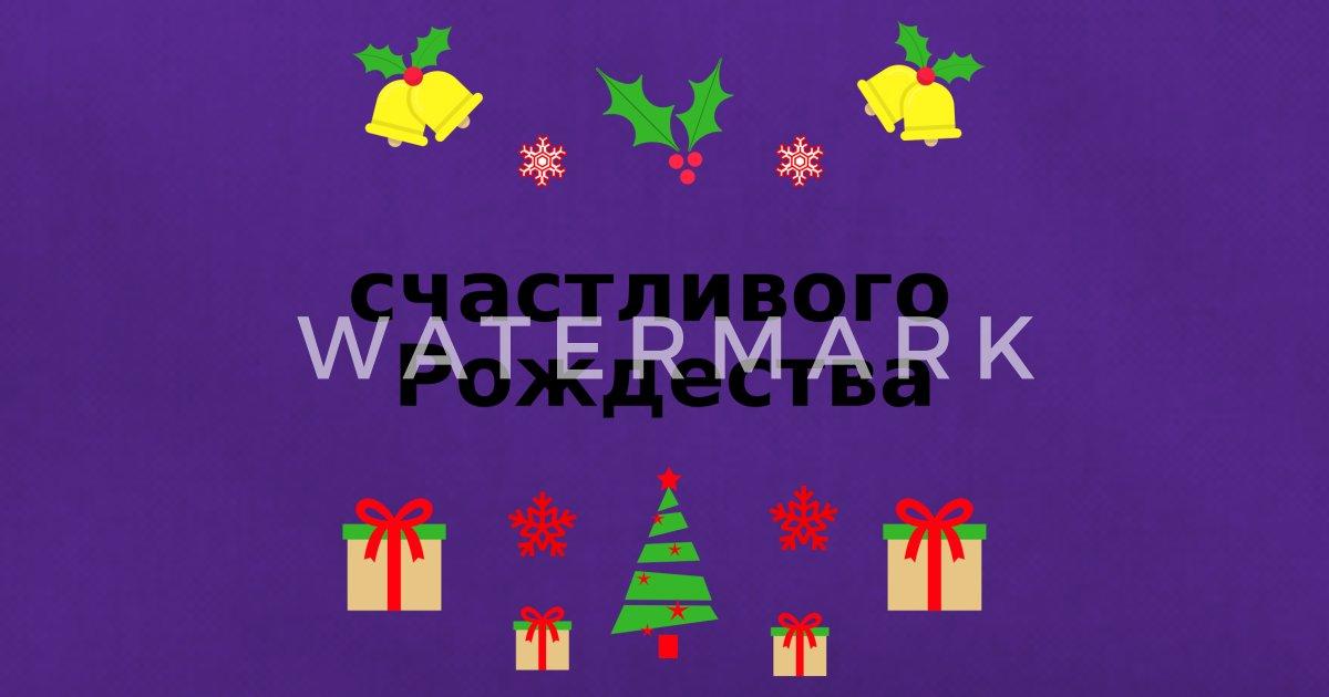 Frohe Weihnachten Russisch Kyrillisch.Frohe Weihnachten Russisch Kyrillisch Russland Sporttasche Spreadshirt