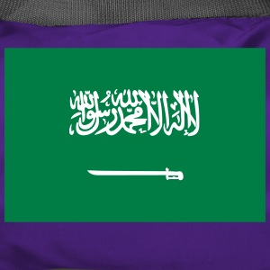 National Flag Of Saudi Arabia - Duffel Bag