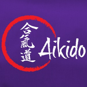 Aikido for black background - Duffel Bag
