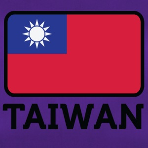 National Flag Of Taiwan - Sportväska