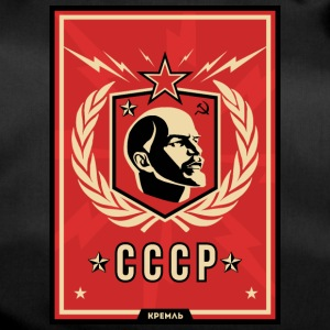 Lenin USSR Communist - Duffel Bag