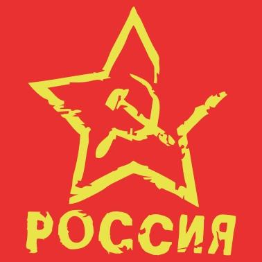 92842b489 cyka blyat gambler russian shooter Snapback Cap