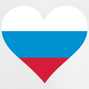 A Heart For Russia - Baby T-Shirt