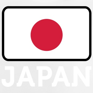 Nationalflagge von Japan - Baby T-Shirt